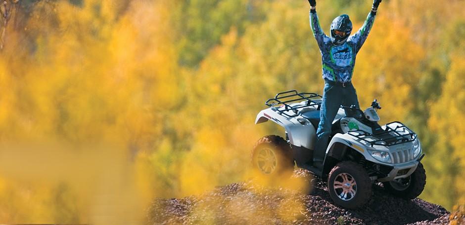 Keturračių motocilų išpardavimas